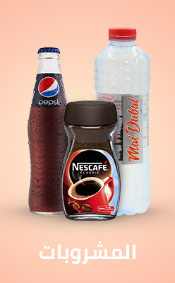 https://daily.noon.com/uae-en/grocery/beverages