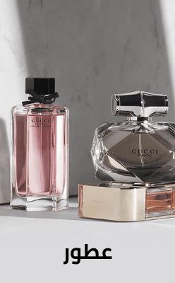 /fragrance-store